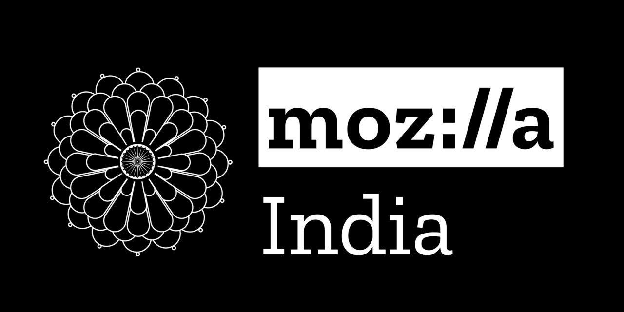 Mozilla CS101 Experience